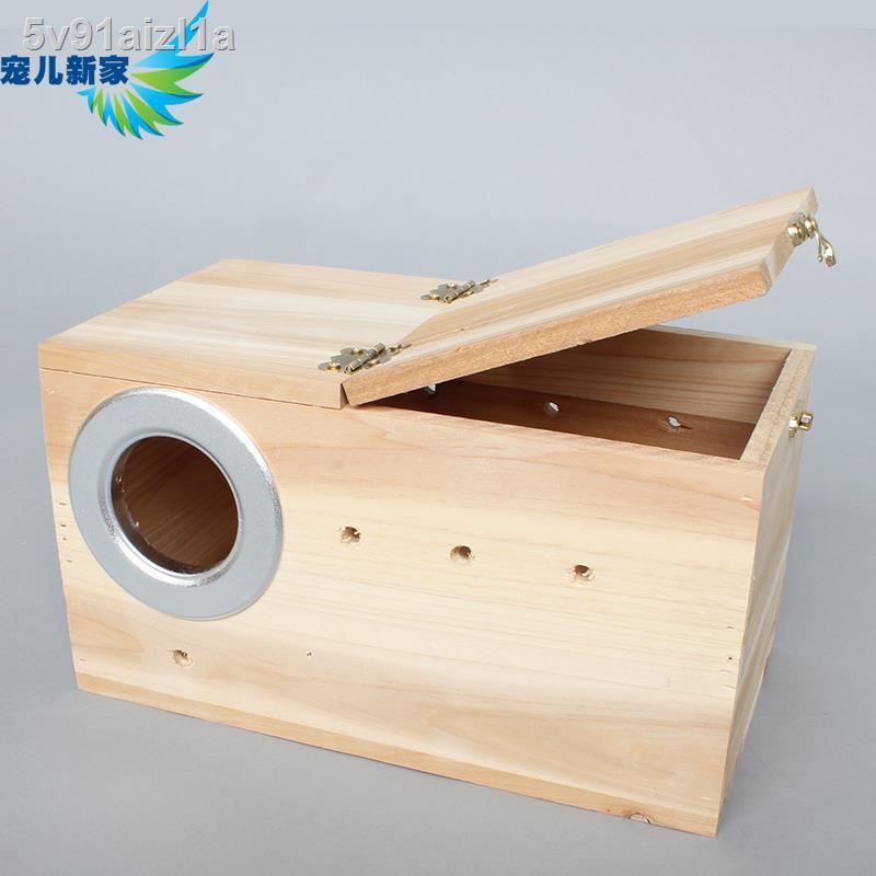 ราคาถูก∈☋❅หนังเสือไม้เนื้อแข็ง / กล่องเพาะพันธุ์นกแก้วโบตั๋น กล่องรัง รังนก กรงนก กล่องเพาะพันธุ์เพื่อส่งขี้เลื่อย บาร