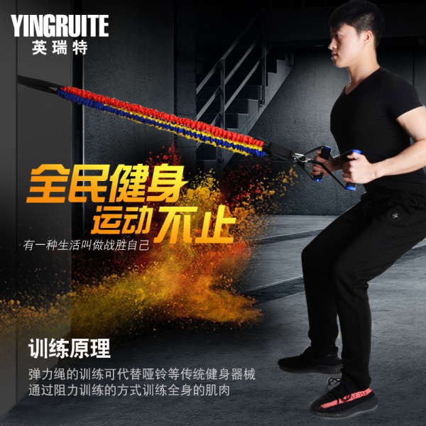 อุปกรณ์ออกกำลังกาย Inrit เชือกยางยืดผู้ชายและผู้หญิงการฝึกความแข็งแรงเชือกดึงเชือกอุปกรณ์ออกกำลังกายบ้านแรลลี่หน้าอกขยาย