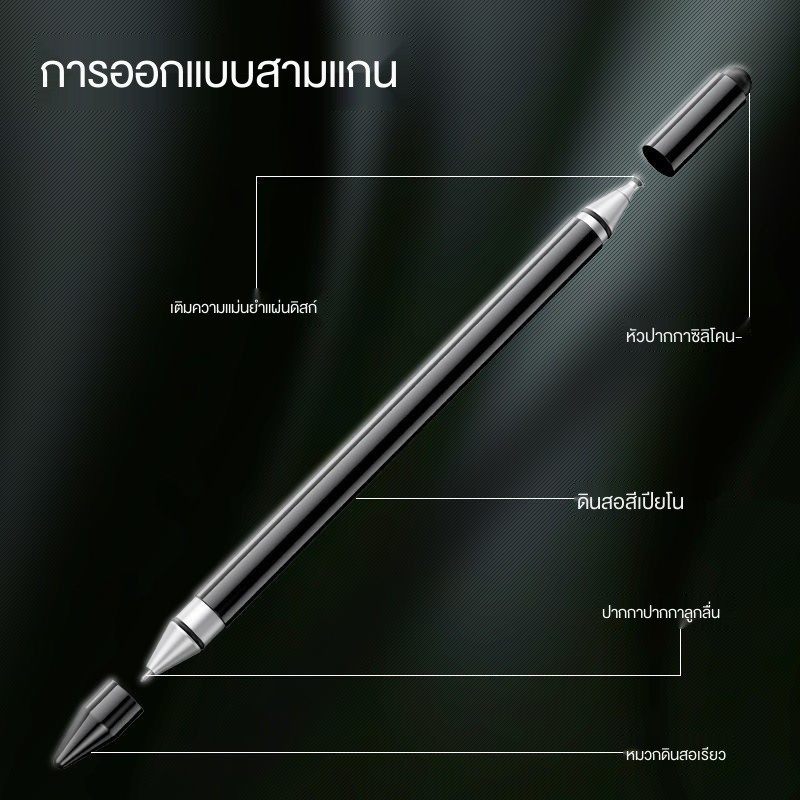 applepencil applepencil 2 ปากกาทัชสกรีน android สไตลัสb ✵Touch screen pen, mobile phone, tablet, Apple Android, ipad,