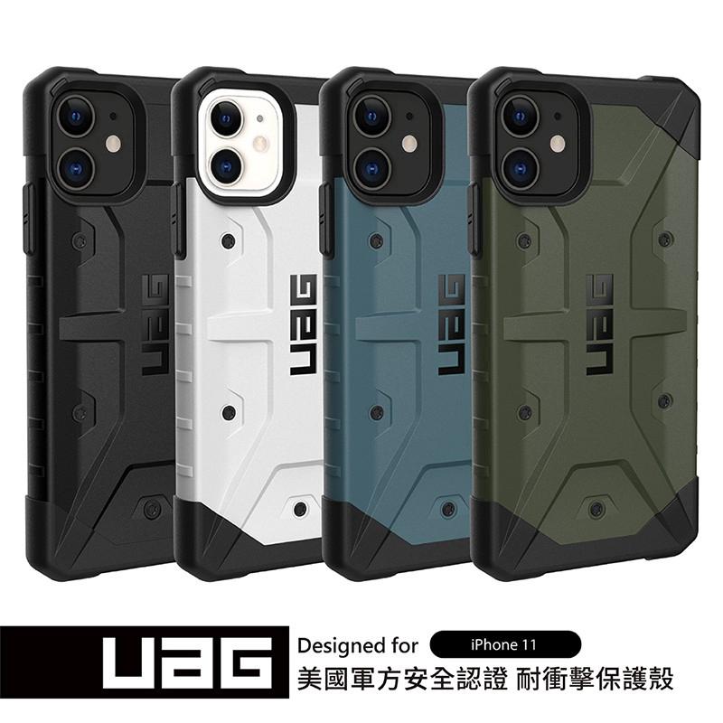 เคสUag เคสมือถือป้องกันรอยสําหรับ Apple Iphone 11 Pro Max / Iphone 11 Proไอโฟน