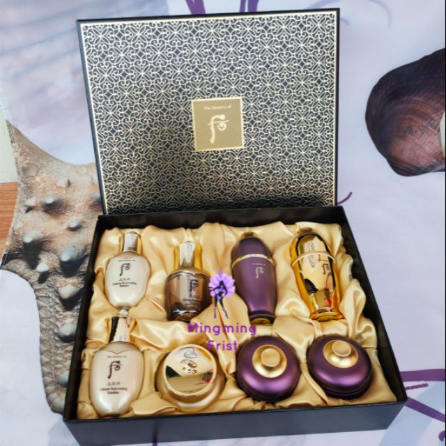 THE HISTORY OF WHOO Hwanyu Premium 8pcs Special Gift Set
