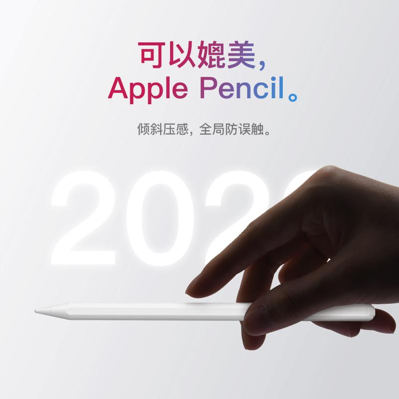 ◆ปากกา ipad◆apple pencilปากกา capacitiveipadปากกาสัมผัสรุ่น Apple2แท็บเล็ตรุ่นสัมผัสลายมือโทรศัพท์มือถือรุ่นที่สองair3绘笔