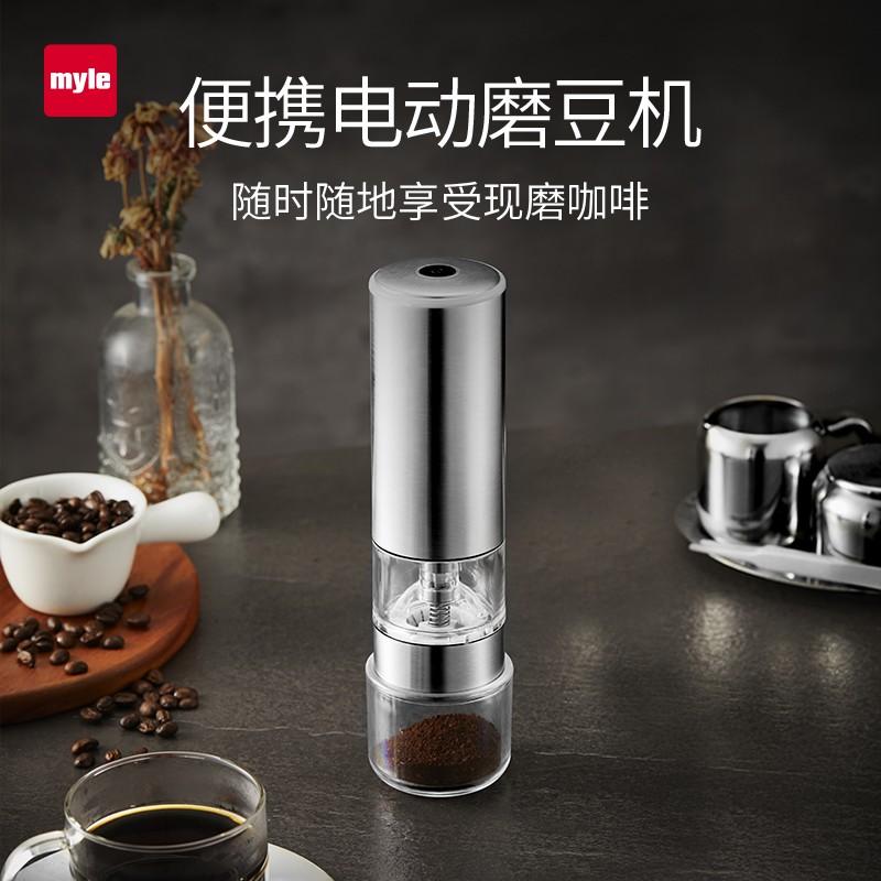 เครื่องชงกาแฟ♘☢✳เยอรมนี myle Mai Ruisi เครื่องบดไฟฟ้าเมล็ดกาแฟขนาดเล็กบดสด ครัวเรือนทำมือแบบพกพา เครื่องบดกาแฟ