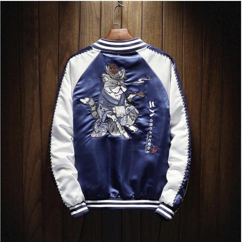 Bossy Cat Sukajan Souvenir Jacket