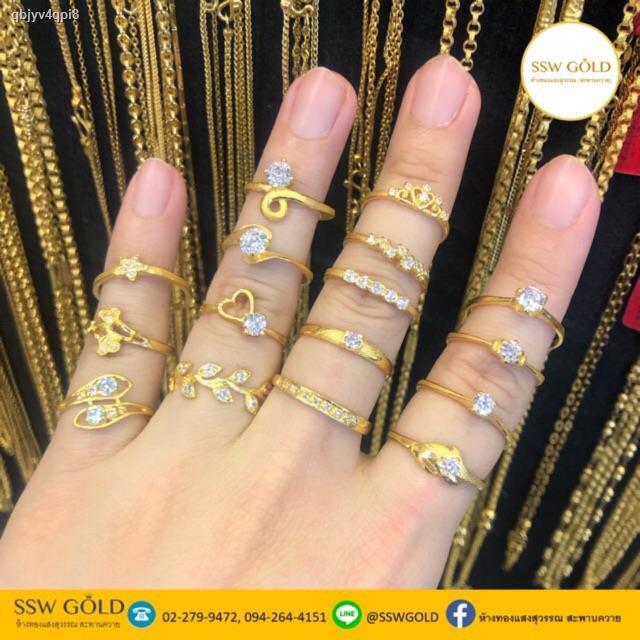 ราคาต่ำสุด◐✉℡SSW GOLD แหวนทอง 96.5% ฝังเพชร cz น้ำหนัก 1/2 สลึง (ของแท้ พร้อมใบรับประกัน)