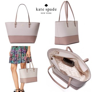 Review Kate spade Kate Spade tote bag CEDAR STREET SMALL HARMONY LEATHER กระเป๋าสะพายทรง Tote Bag