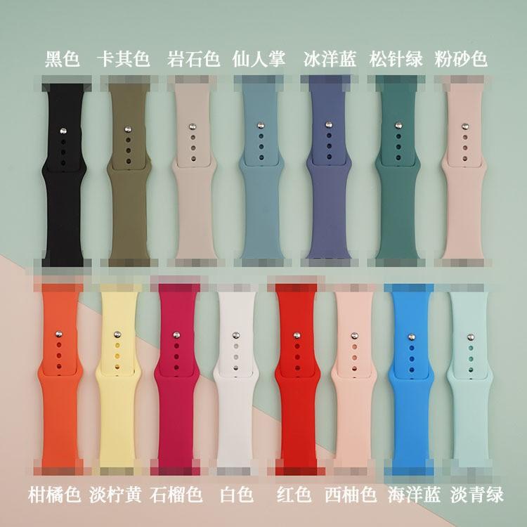 เคสนาฬิกา applewatchสำหรับ MacApplewatch5/6รุ่นซิลิโคนสายเชื่อมต่อหนึ่งสร้อยข้อมือนุ่มสายรัดข้อมือบรรจุภัณฑ์applewatch