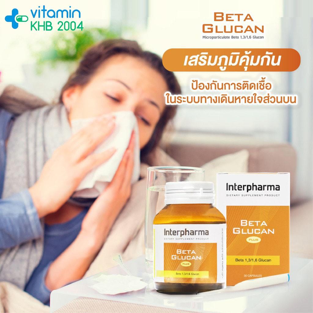 Interpharma Beta Glucan Plus(30 แคปซูล) เบต้ากลูแคน พลัส