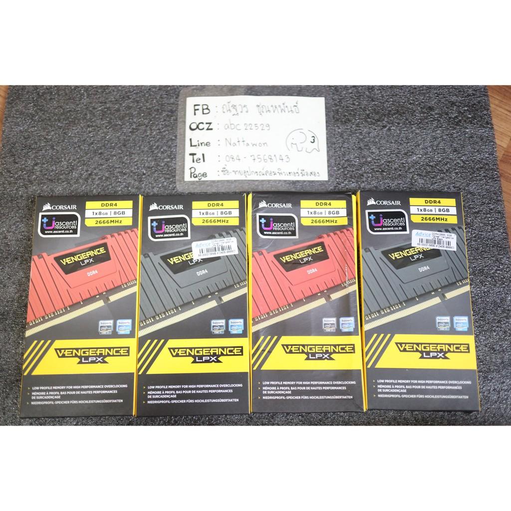 Ram Corsair LPX 8GB DDR4 Bus 2666