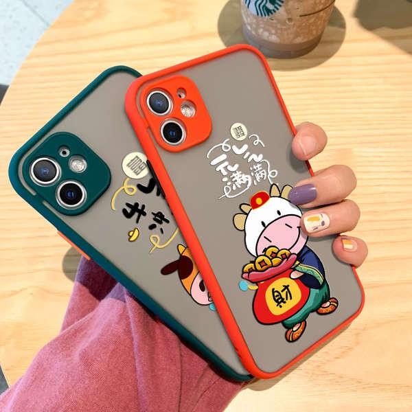 ปีใหม่มือถือเชลล์ Apple 12 Overture Iphone11 Skin Sensing 7/8 PRO การ์ตูน OX X / X / XS / XR คู่ XS Max Bulls Tiantian S