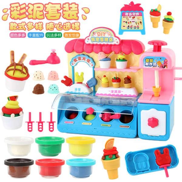เครื่องชงกาแฟ Niuniu Toy Town เครื่องชงกาแฟของ Xiaodouzi ทำไอศกรีมขนมโคลนสีร้านไอศกรีมเด็กเล่นบ้านเด็ก