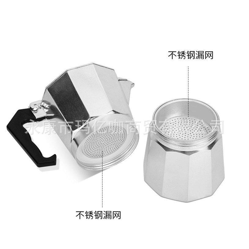 iluหม้อต้มกาแฟอลูมิเนียม  Moka Pot  กาต้มกาแฟสดแบบพกพา เครื่องชงกาแฟ เครื่องทำกาแฟสดเอสเปรสโซ่ ขนาด 3 ถ้วย 150 มล. rGfv