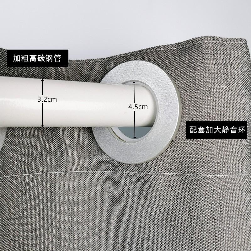 ม่านทึบ > Telescopic pole ฟรีเจาะห้องนอนติดตั้งผ้าลินินเต็มรูปแบบ blackout ห้องนั่งเล่นผ้าม่านสำเร็จรูปชุด