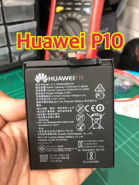 แบตใหม่ ปี2021 แบตเตอรี่ Huawei แท้ Nova2i ,3i,Mate9,Y7(2017),P9,P9Plus,Mate10,P20,P20Pro,Y7(2019),P10,Gr5,P30 7z3s