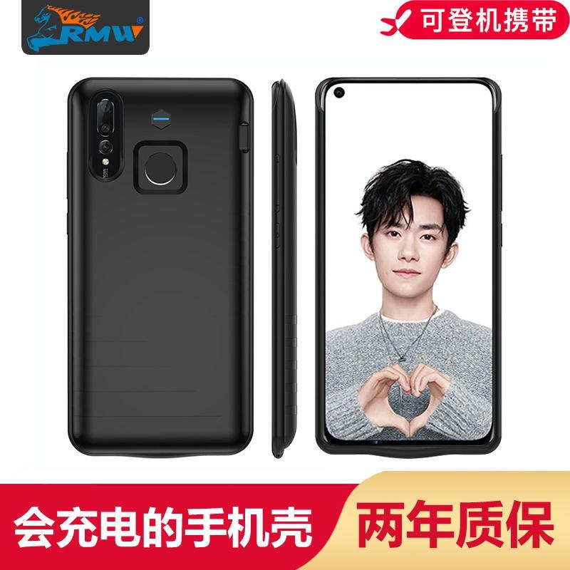 ❇6SE แบตเตอรี่คลิปหลัง Huawei Nova6 2s / 3 3i 3e 4 4e เคสโทรศัพท์มือถือ 5i 5z 5Pro power bank mAhแบตลิเธียม
