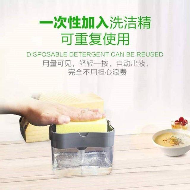 โกดัง2 / ที่ปั้มน้ำยาล้างจาน กล่องน้ำยาล้างจาน