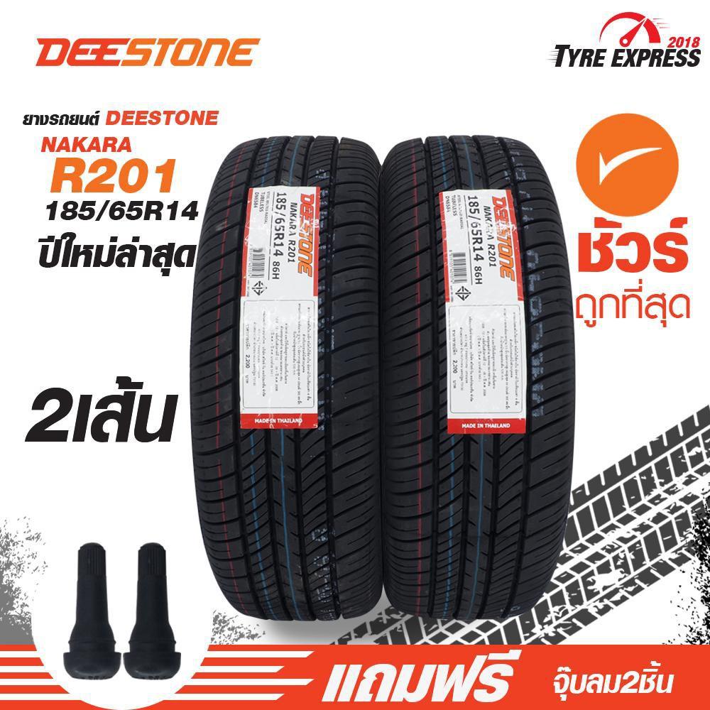 ยาง deestone ยางรถยนต์ดีสโตน Deestone ยางขอบ14 รุ่น nakara R201 ขนาด 185/65R14 (2 เส้น)  แถมจุ๊บลม 2 ตัว