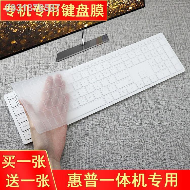 【Lowest price】∋HP 24 AIO 23.8 นิ้ว 24-f055wcn แป้นพิมพ์คอมพิวเตอร์เดสก์ท็อปฟิล์มป้องกันพิเศษ