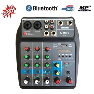 มิกเซอร์ มินิ mini audio mixer 4 channel USB MP3 sound mixer built it Bluetooth (W-4)