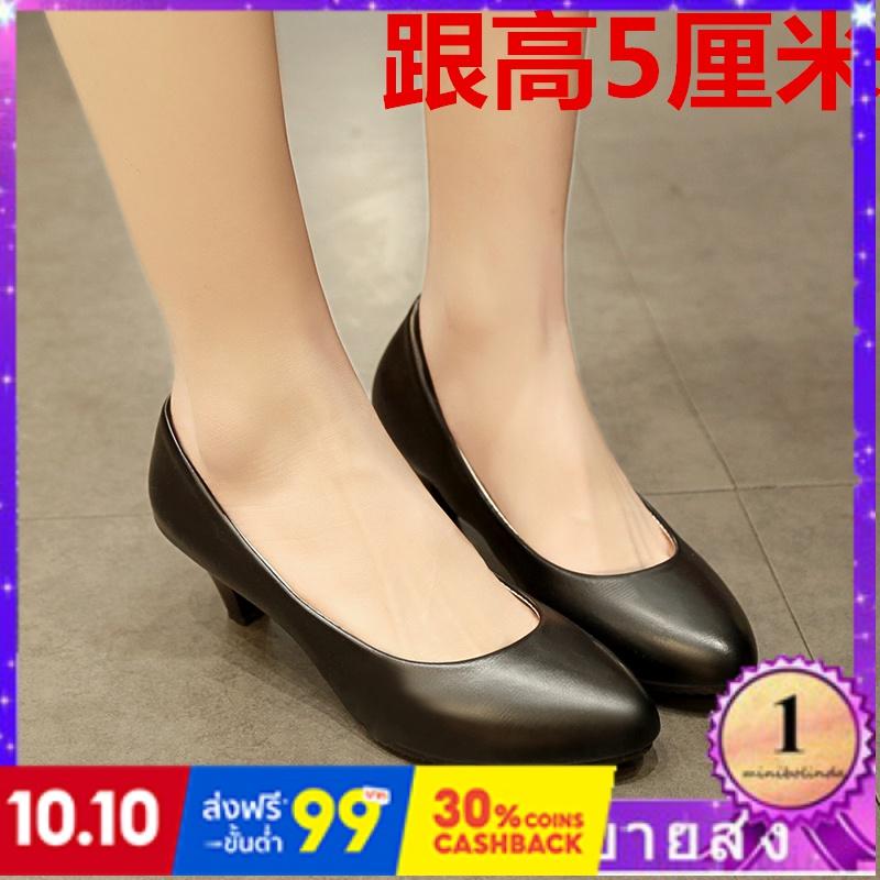 ⭐👠รองเท้าส้นสูง หัวแหลม ส้นเข็ม ใส่สบาย New Fshion รองเท้าคัชชูหัวแหลม  รองเท้าแฟชั่นรองเท้าผู้หญิงทำงานรองเท้าผู้หญิงหน