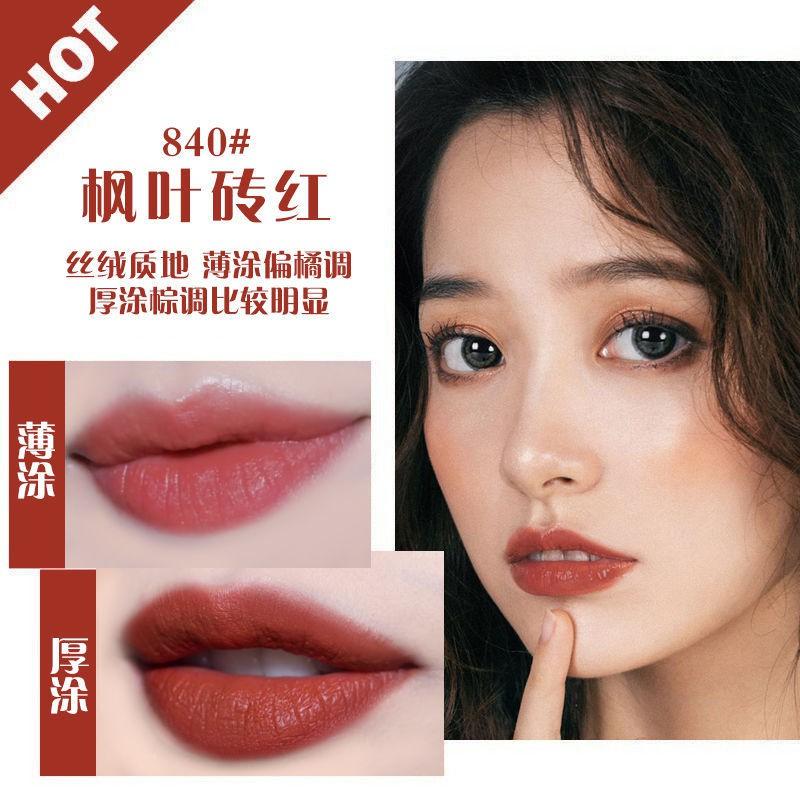 ราคาพิเศษ♗♕ของแท้แบรนด์ใหญ่ Dior Diormani lipstick liquid foundation set 999 moisturizing concealer Tanabata