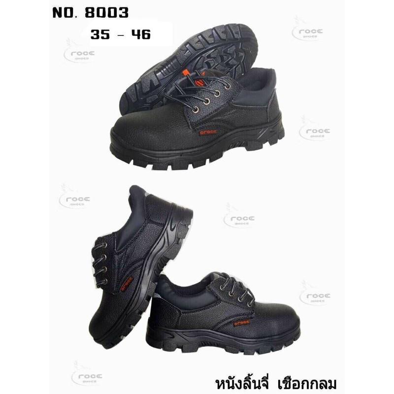 ? รองเท้าหัวเหล็กรองเท้า SAFETY Shoes CROCE? ราคาถูกที่สุด?รองเท้าหัวเหล็กรองเท้า SAFETY Shoes CROCE
