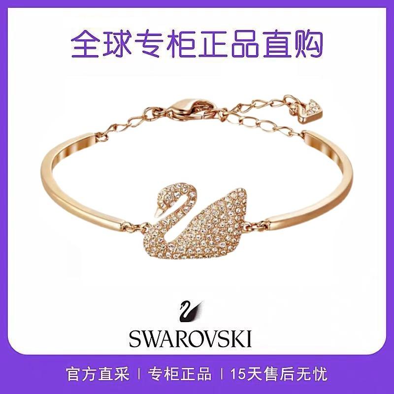 【แฟชั่น】Swarovski/สร้อยข้อมือ Swarovski หญิงฤดูร้อนไม่จางหายสุภาพสตรีหงส์คริสตัลเนื้อสร้อยข้อมือกุหลาบทอง