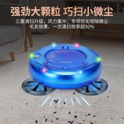 พร้อมส่ง หุ่นยนต์ดูดฝุ่น หุ่นยนต์ทำความสะอาด ♣บ้านที่จำเป็นอัตโนมัติสมาร์ทกวาดจูนหุ่นยนต์กวาดแบบบูรณาการการชาร์จ♂
