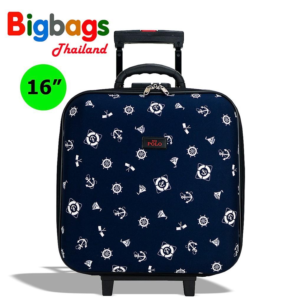 กระเป๋าเดินทางล้อลาก Luggage   16 นิ้ว รุ่น AF2019 กระเป๋าล้อลาก กระเป๋าเดินทางล้อลาก