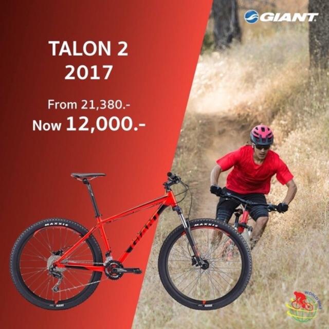 รถจักรยานเสือภูเขาไจแอนด์ Giant Talon 2