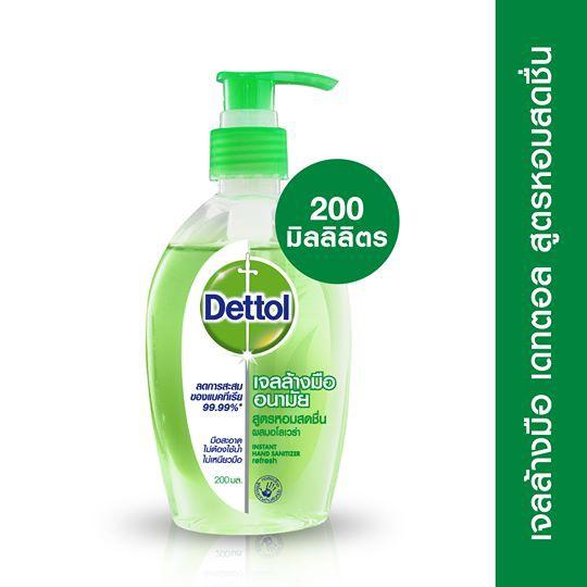 เจลแอลกอฮอล์ เจลล้างมือ หัวปั๊ม Dettol เดทตอล (200 มล.)