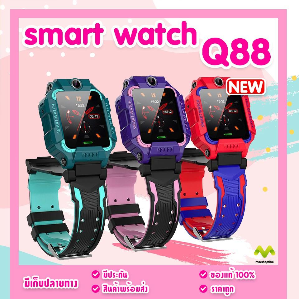 เมนูไทย📌 นาฬิกาเด็ก q19 Pro Z6 q88 smart watch นาฬิกาโทรศัพท์ คล้ายไอโม่ นาฬิกายกได้ สินค้าพร้อมส่งจากไทย ส่งไว