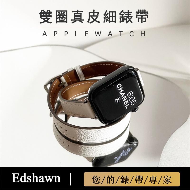 นาฬิกาข้อมือ Applewatch สายหนังทรงกลมสําหรับ Applewatch