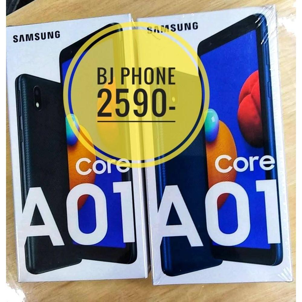 สมาร์ทโฟนSamsung Galaxy A01