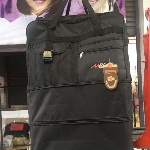 กระเป๋าเดินทาง จุของเยอะ มีล้อลาก พับและขยายได้