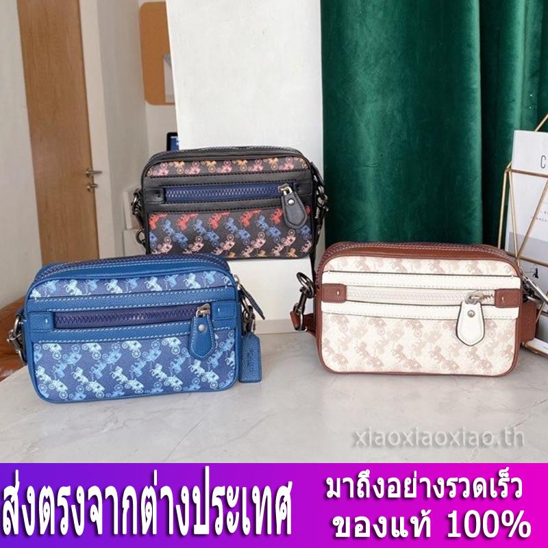 กระเป๋าผู้ชาย Coach แท้ F89084 กระเป๋าสะพาย / กระเป๋าสะพายข้างผู้ชาย / crossbody bag / กระเป๋ากล้อง