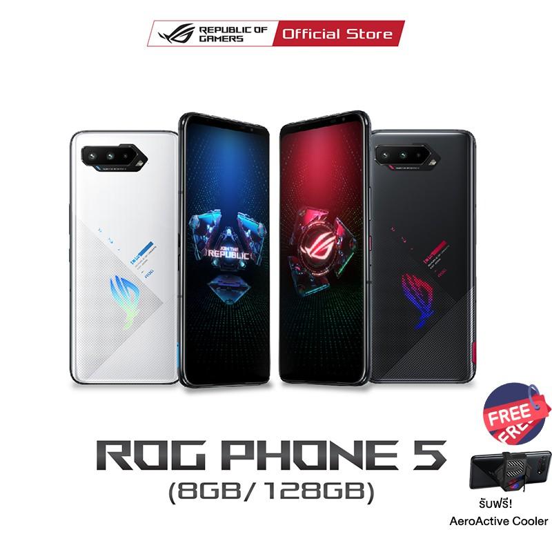 ASUS ROG Phone 5 (8+128GB)
