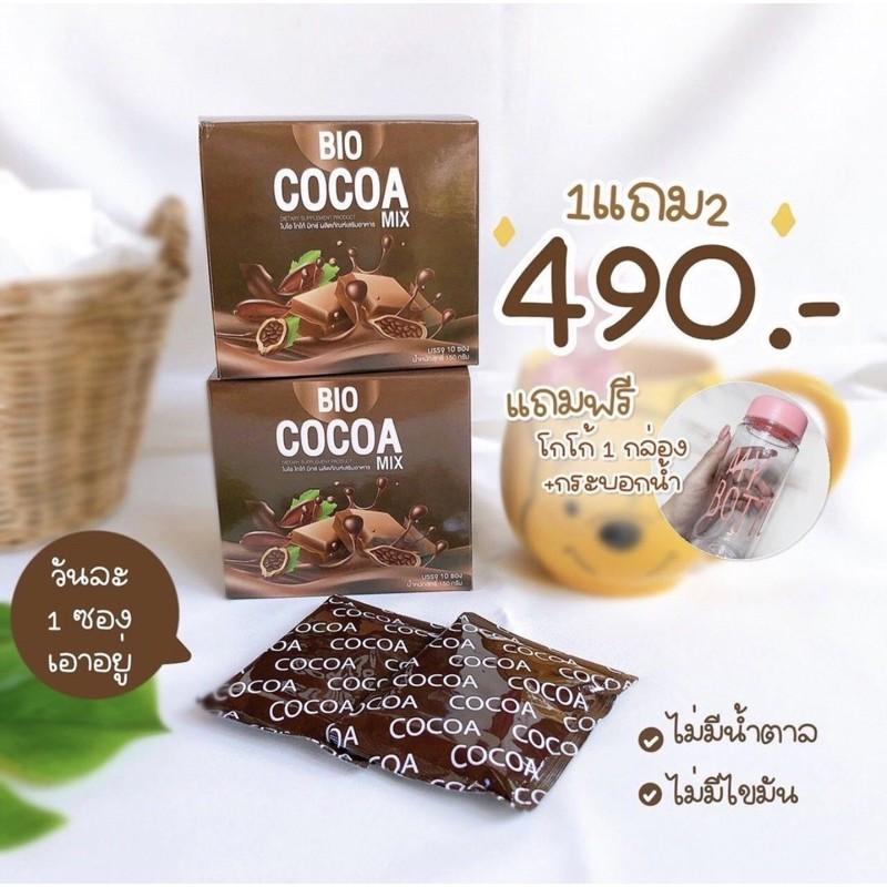 BiO CoCoa ไบโอ โกโก้ & ชานมมอลต์