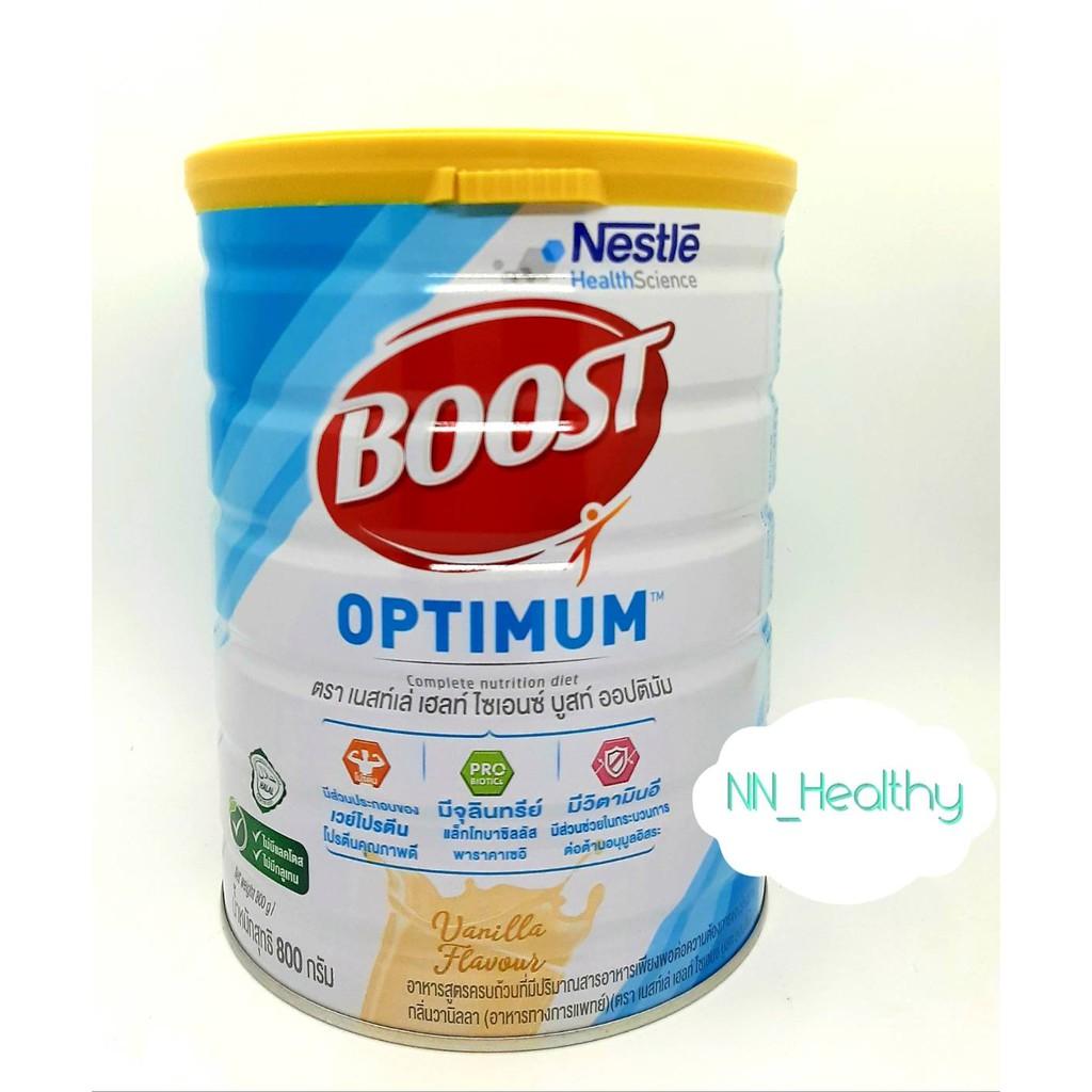 Nestle Boost Optimum / Boost Care 800g. บูสท์ อาหารทางการแพทย์สูตรครบถ้วน มีเวย์โปรตีน สำหรับผู้สูงอายุ