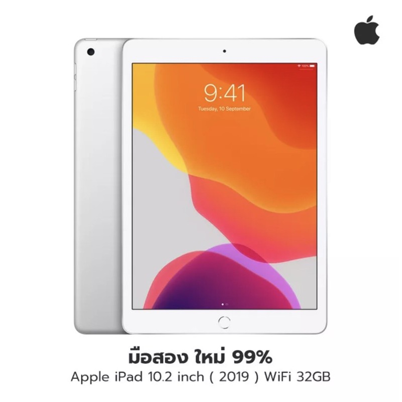 iPad  Gen7  32 GB / WIFI มือสองใหม่ 99% แถมฟรีเคสใส