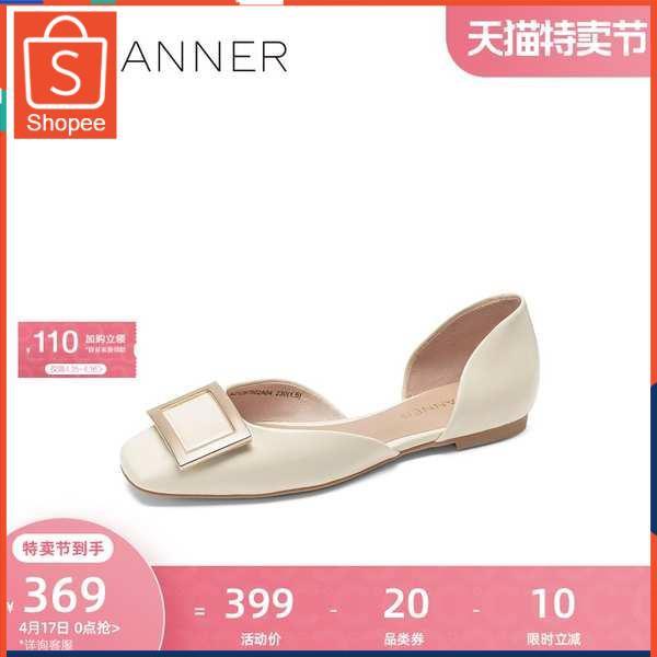 รองเท้าคัชชู ใส่สบาย สำหรับผู้หญิง รุ่นสีเรียบใส่ทำงาน หลายพัน Baidu รองเท้าผู้หญิง 2021 ฤดูใบไม้ผลิและฤดูร้อนใหม่หวานสแ