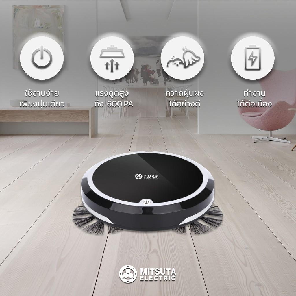 MITSUTA หุ่นยนต์ดูดฝุ่น-ถูพื้นอัตโนมัติ รุ่น MRC400 (White/Black) ฟรีผ้าถูพื้น 2 ผืน ZSGO kDpq