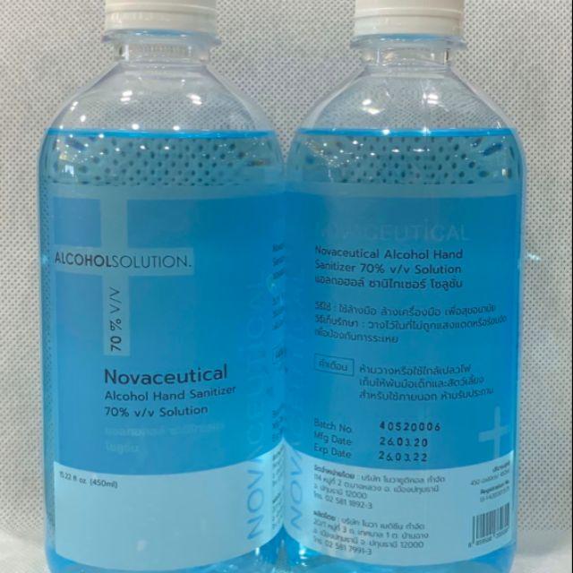 ✔✔ถูกที่สุด✔✔!!!  Alcohol solution 70% แอลกอฮอล์ น้ำ 450 ml. มี📍 ราคาส่ง📍✔✔ พร้อมส่ง!!!!