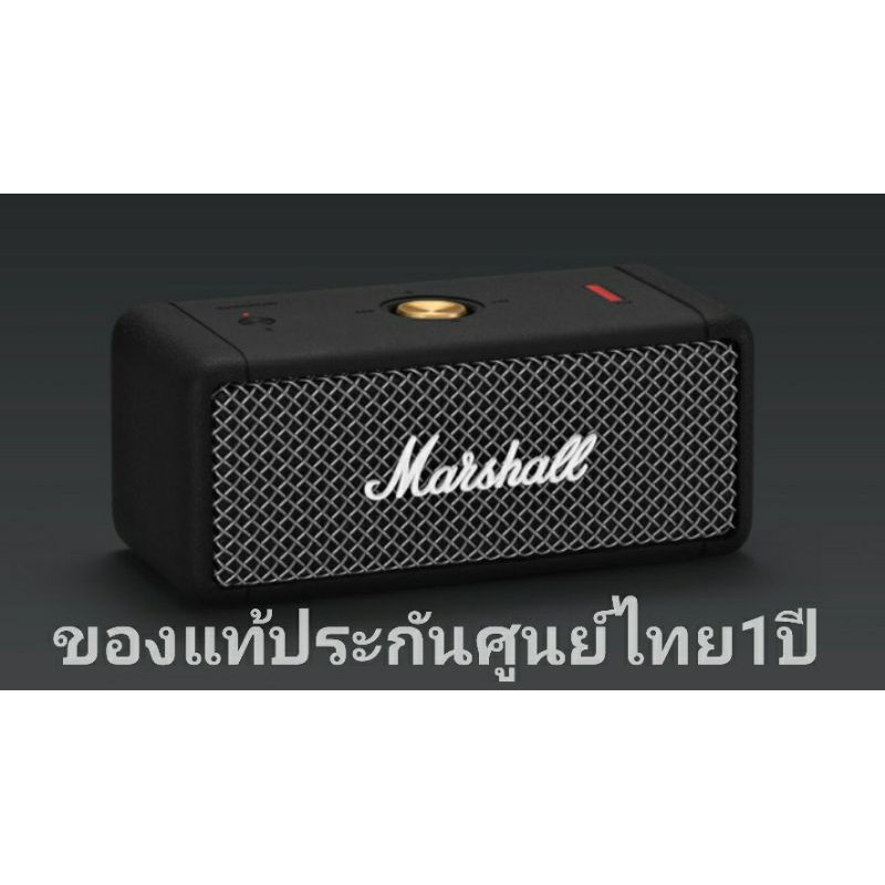 👍💯พร้อมส่ง❤️New Marshall Emberton limited black&brassและสีดำลำโพงแบบพกพากันน้ำกันฝุ่น IPX7ของแท้ประกันศูนย์ไทย