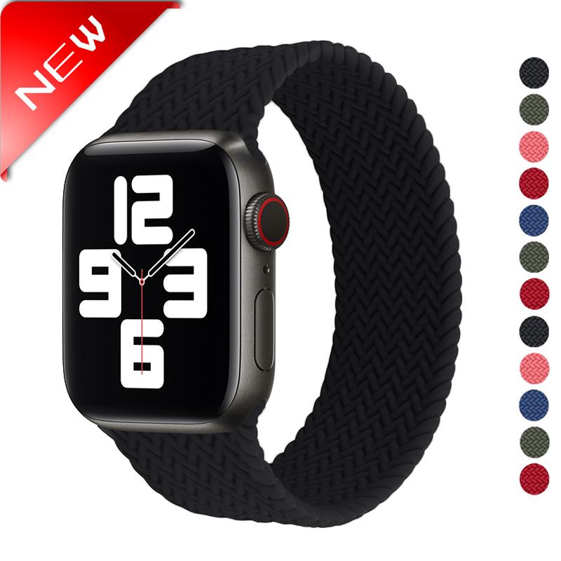 Braided Solo Loop สำหรับ Apple Watch 6 Se Series Bands 40mm 44mm Watchbands Iwatch 5/4/3/2 38mm 42mm อุปกรณ์เสริม 2020 ใหม่ สาย Applewatch นาฬิกาเด็กผู้หญิง Case Applewatch นาฬิกาข้อมือ