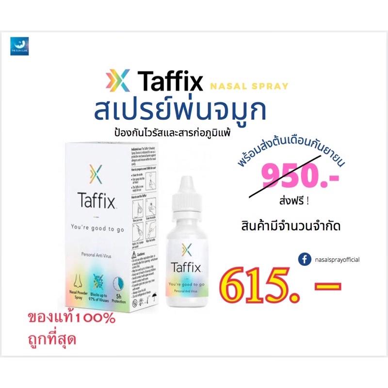 พร้อมส่ง(1 ก.ย) taffix nasal sprayป้องกันไวรัส