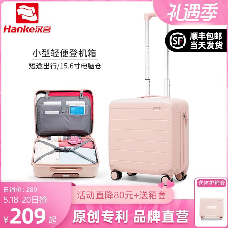จีนผู้โดยสารแชสซี16นิ้วกระเป๋าเดินทางสตรีขนาดเล็กน้ำหนักเบา18นิ้วกระเป๋าเดินทางผู้ชายขนาดเล็ก MINI กระเป๋าเดินทาง1