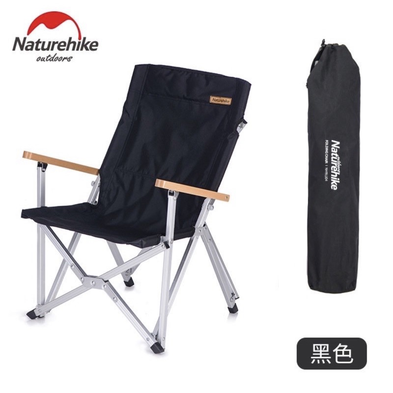 เก้าอี้ Naturehike​ Portable​ Chair​