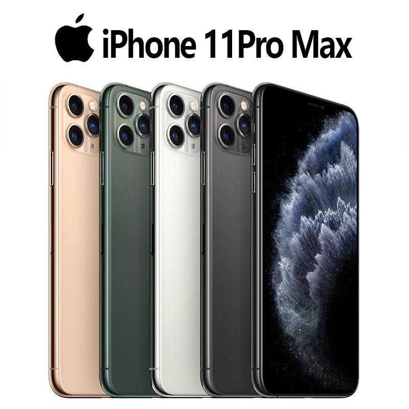 (จัดส่งฟรี) Apple iPhone 11Pro Max โทรศัพท์มือถือ64/256/512GB เครื่องนอกแท้ (ประกันร้าน 1 ปี)