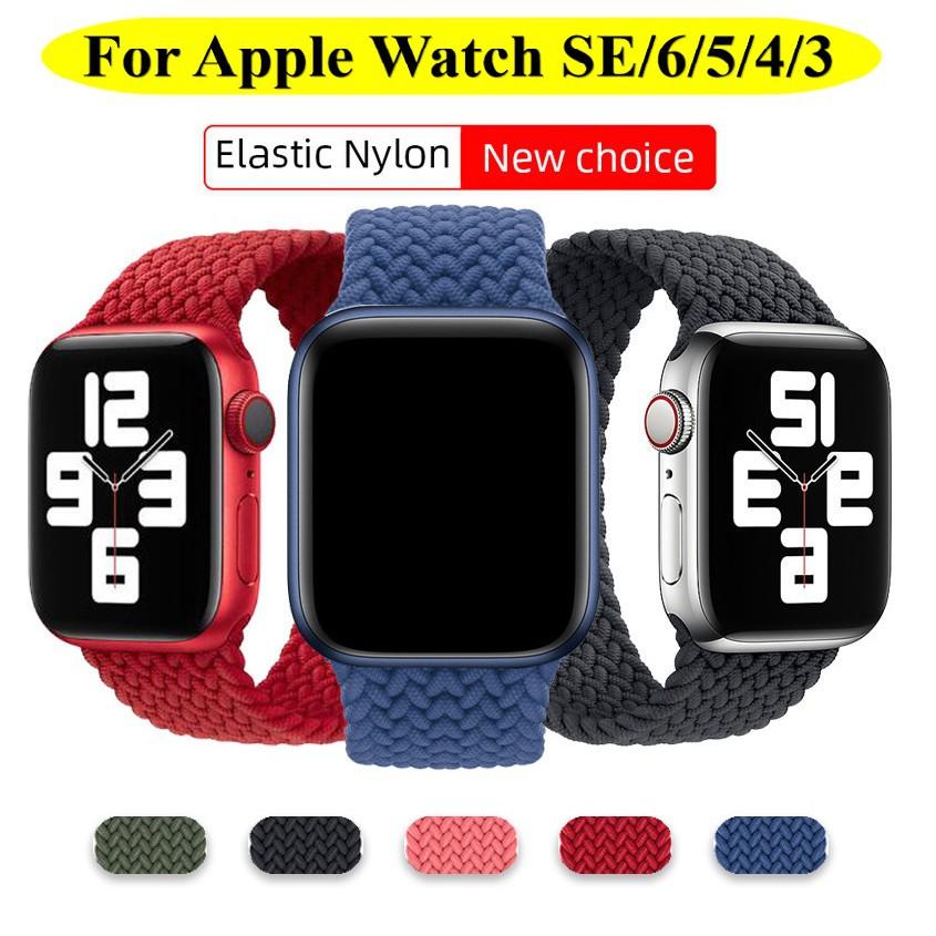 สาย Apple Watch Strap Nylon Braided Solo Loop สายนาฬิกา Apple Watch Elastic Bracelet watchband iWatch Series 6/5/4/3/2, Apple Watch SE Replacement Watchband